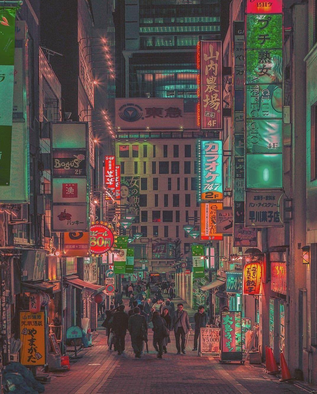 tokyo aesthetic wallpapers