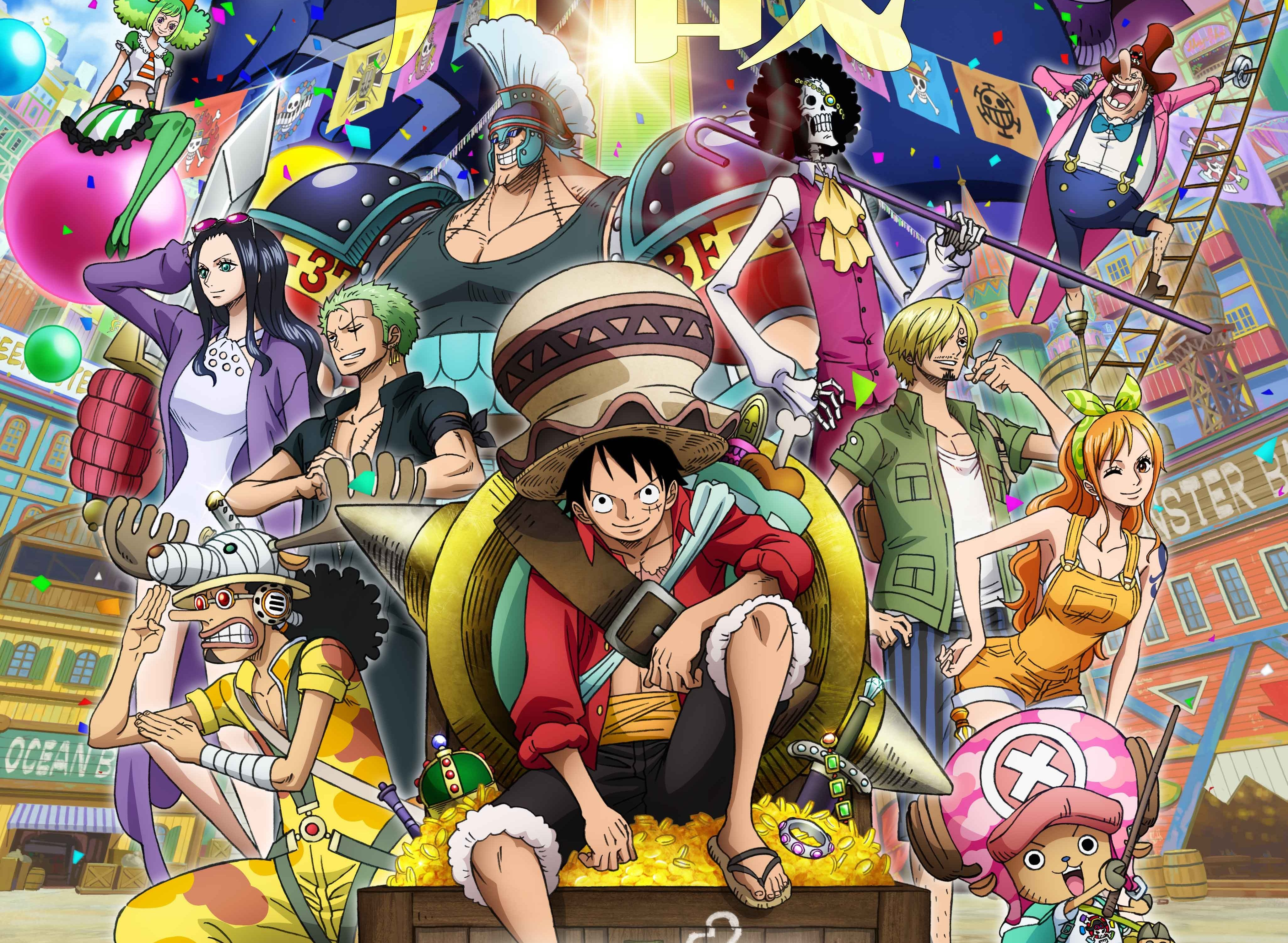 One Piece Stampede Wallpapers Top Free One Piece Stampede Backgrounds Wallpaperaccess