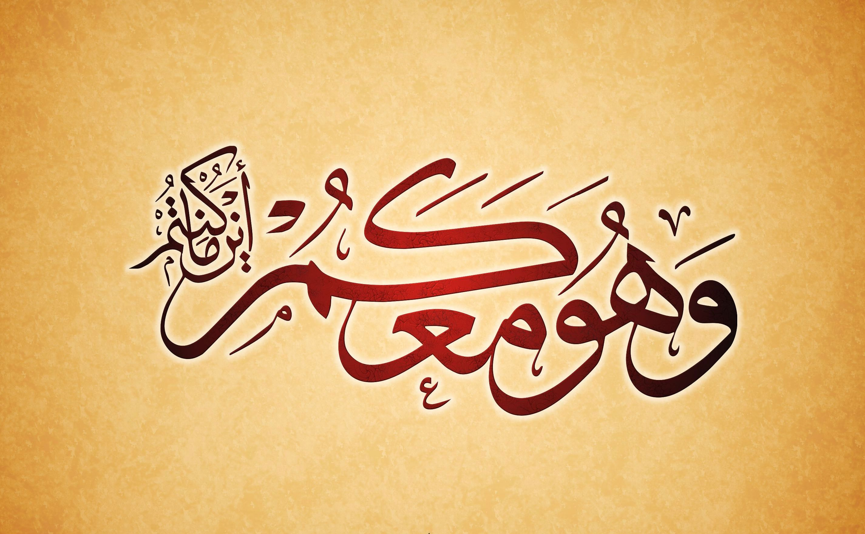 Unduh 870 Wallpaper Arab Allah HD Terbaru