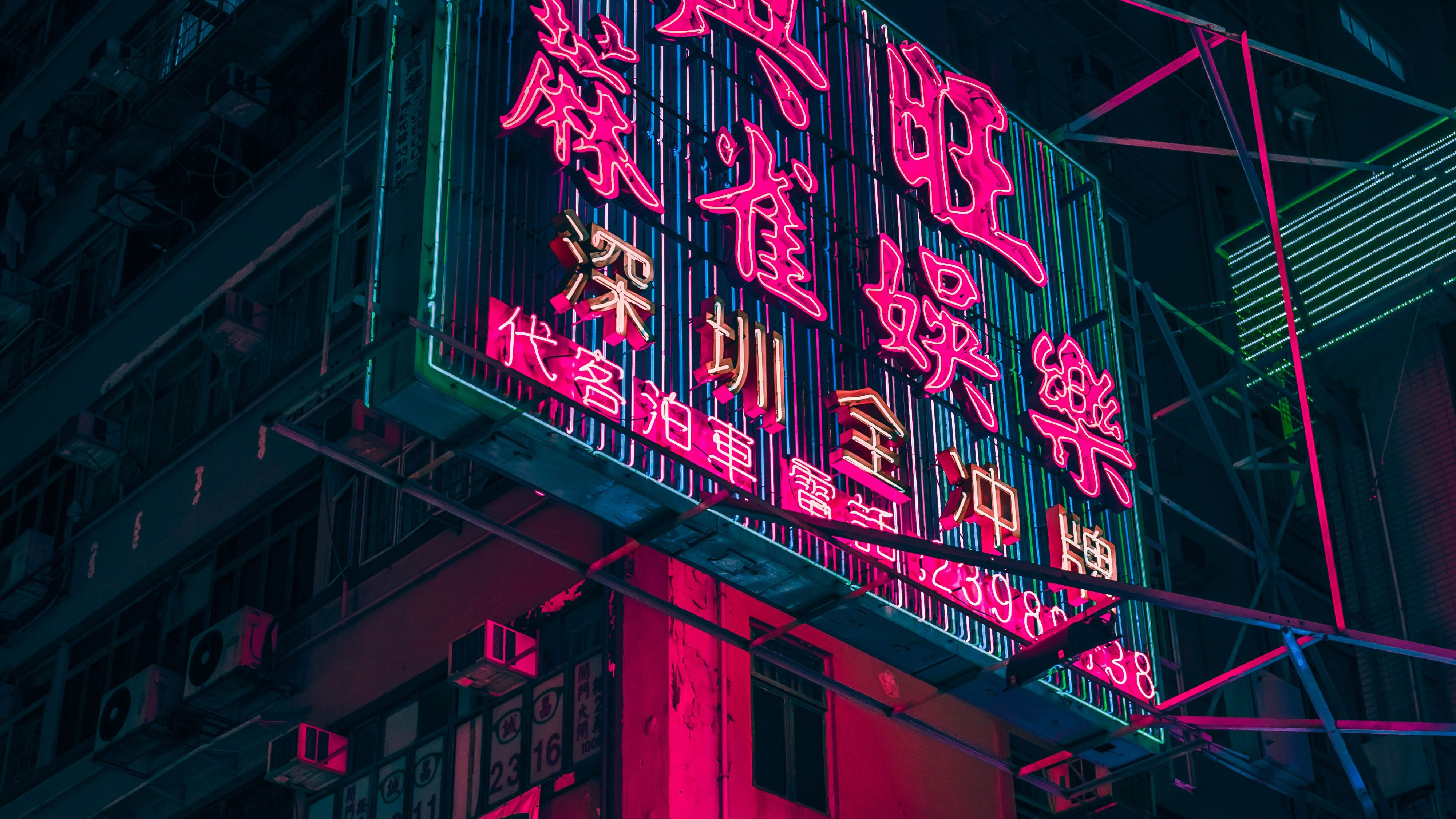 Wallpaper For Laptop Neon