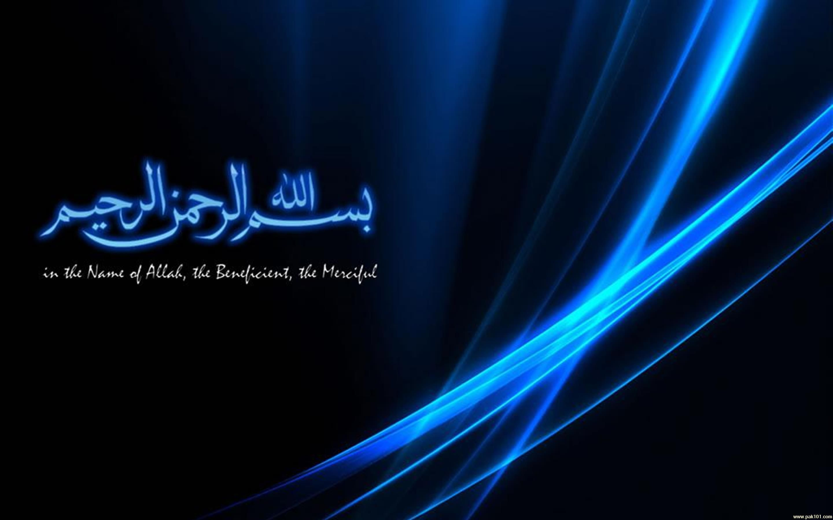 Bismillah Wallpapers Top Free Bismillah Backgrounds