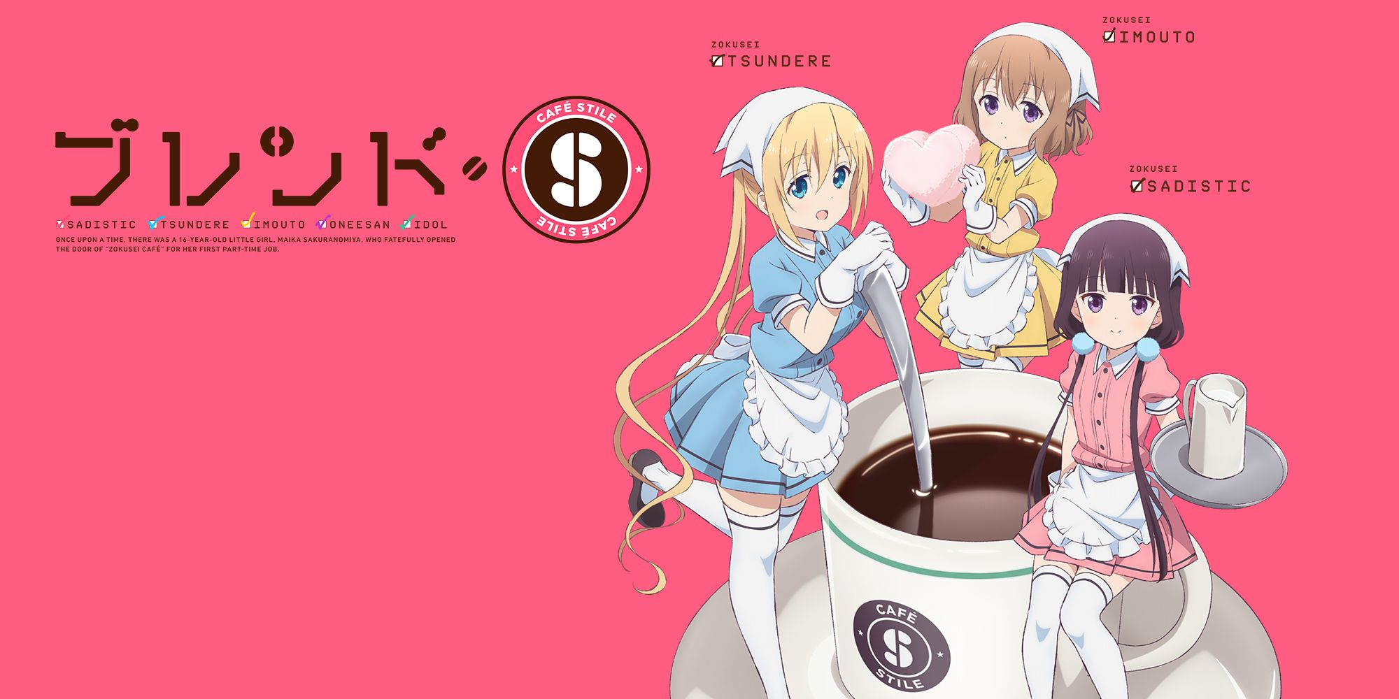Blend S Wallpapers Top Free Blend S Backgrounds Wallpaperaccess