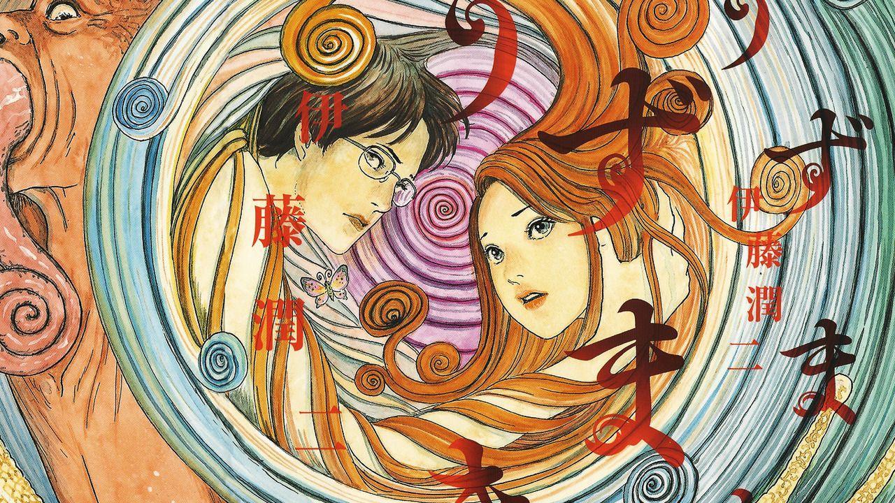 Junji Ito Wallpapers - Top Free Junji Ito Backgrounds ...