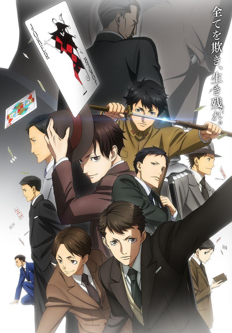 Wallpaper Hd Joker Anime - Baka Wallpaper