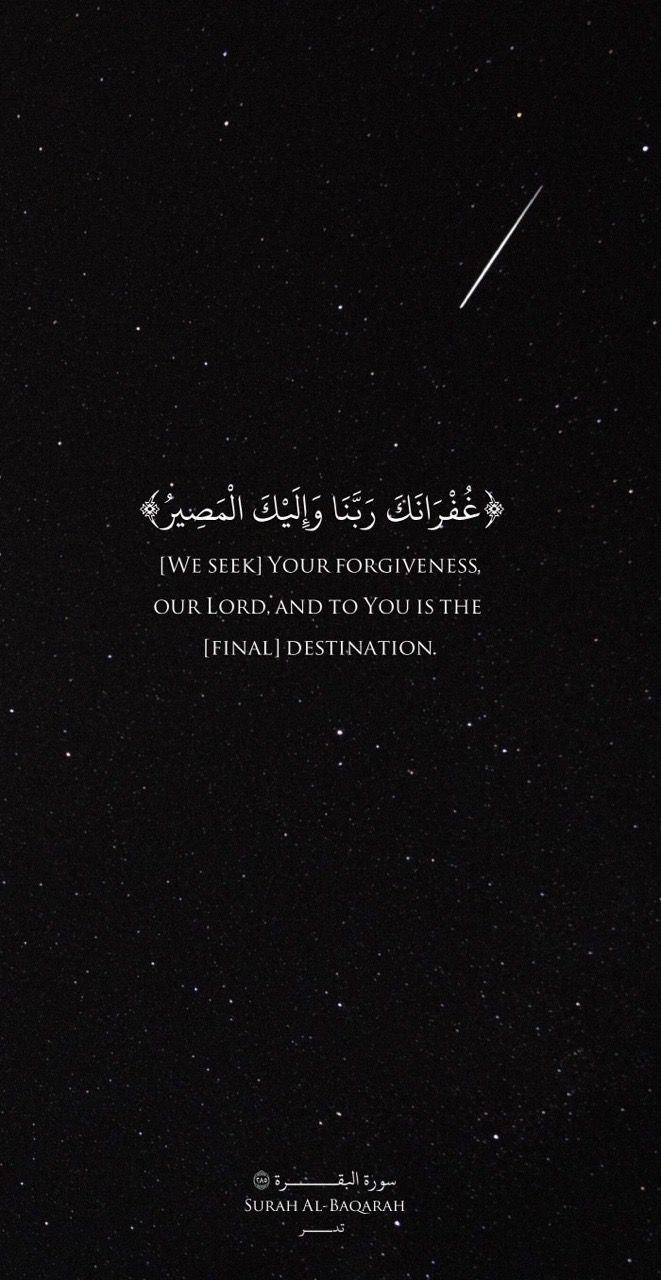Islamic Quotes Wallpapers Top Free Islamic Quotes Backgrounds Wallpaperaccess