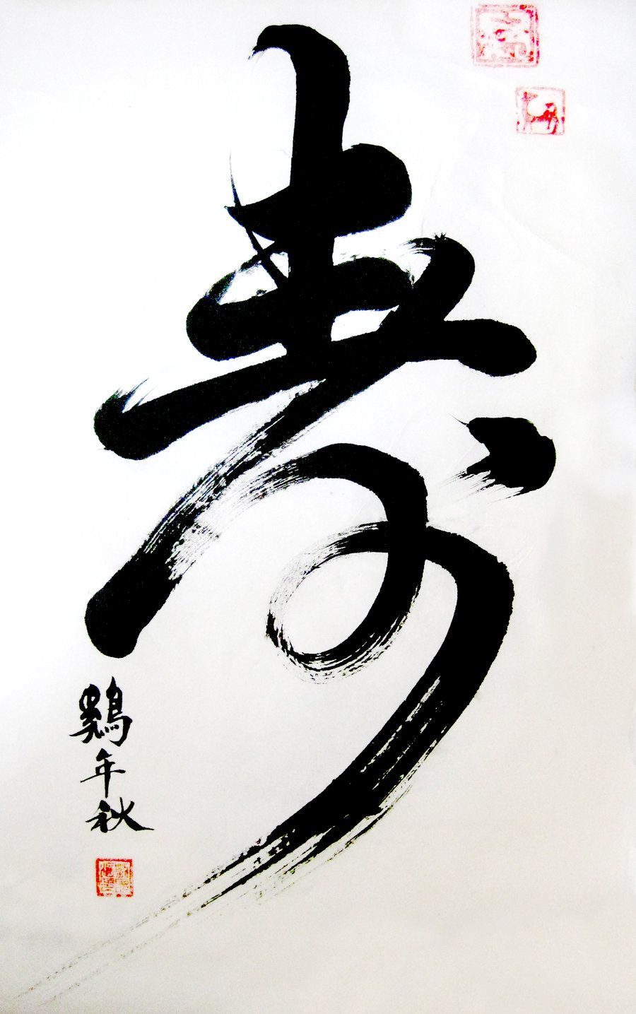 57 Best Free Chinese Calligraphy Wallpapers Wallpaperaccess
