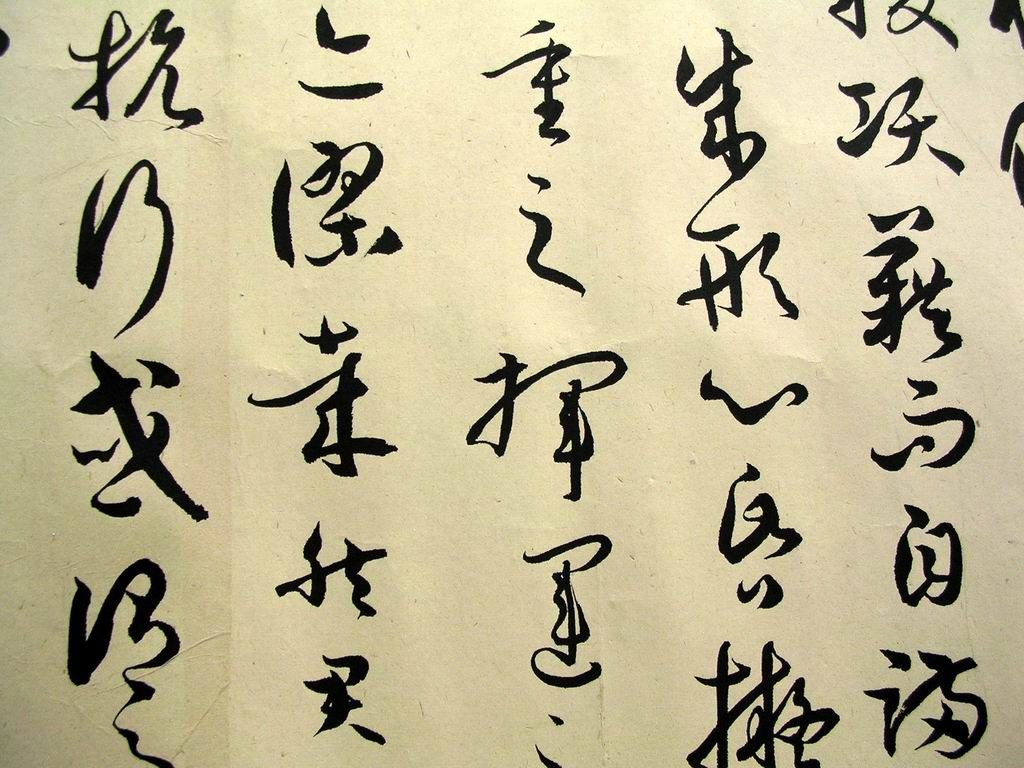 72 Best Free Chinese Calligraphy Wallpapers - WallpaperAccess