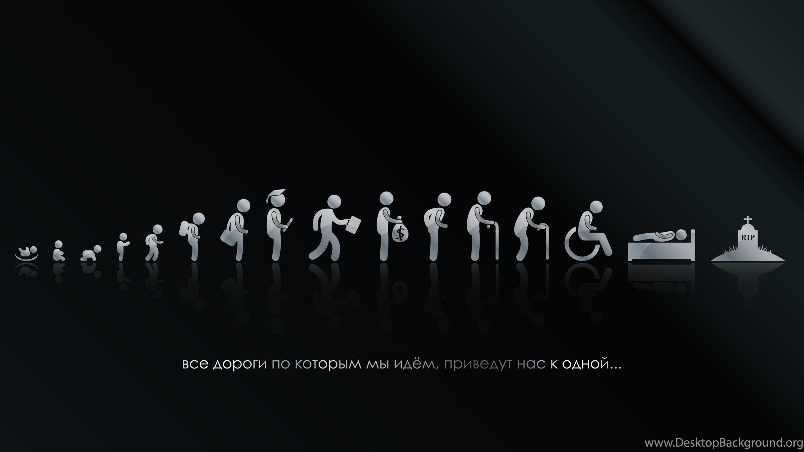 Funny Office Wallpaper images in Collection Page