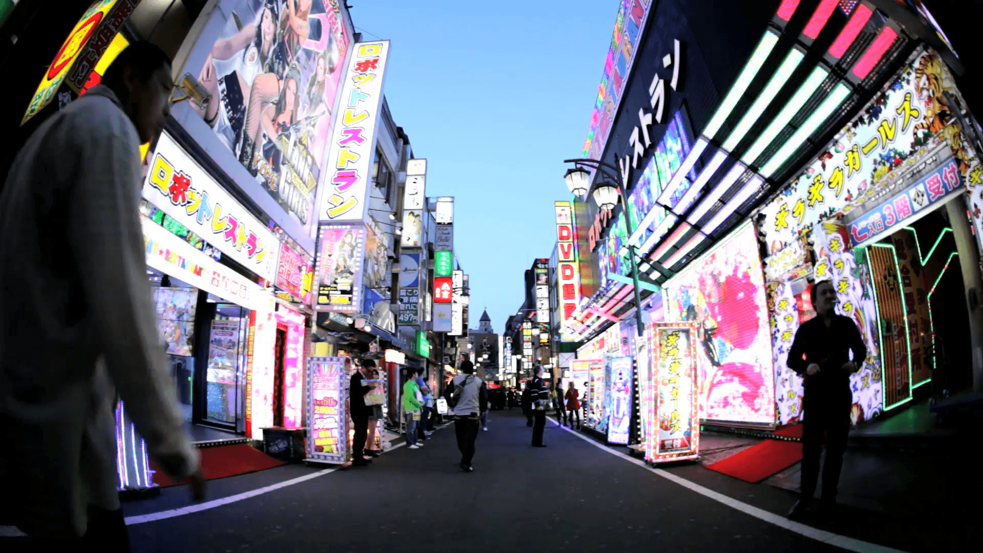 Japanese Neon Wallpapers