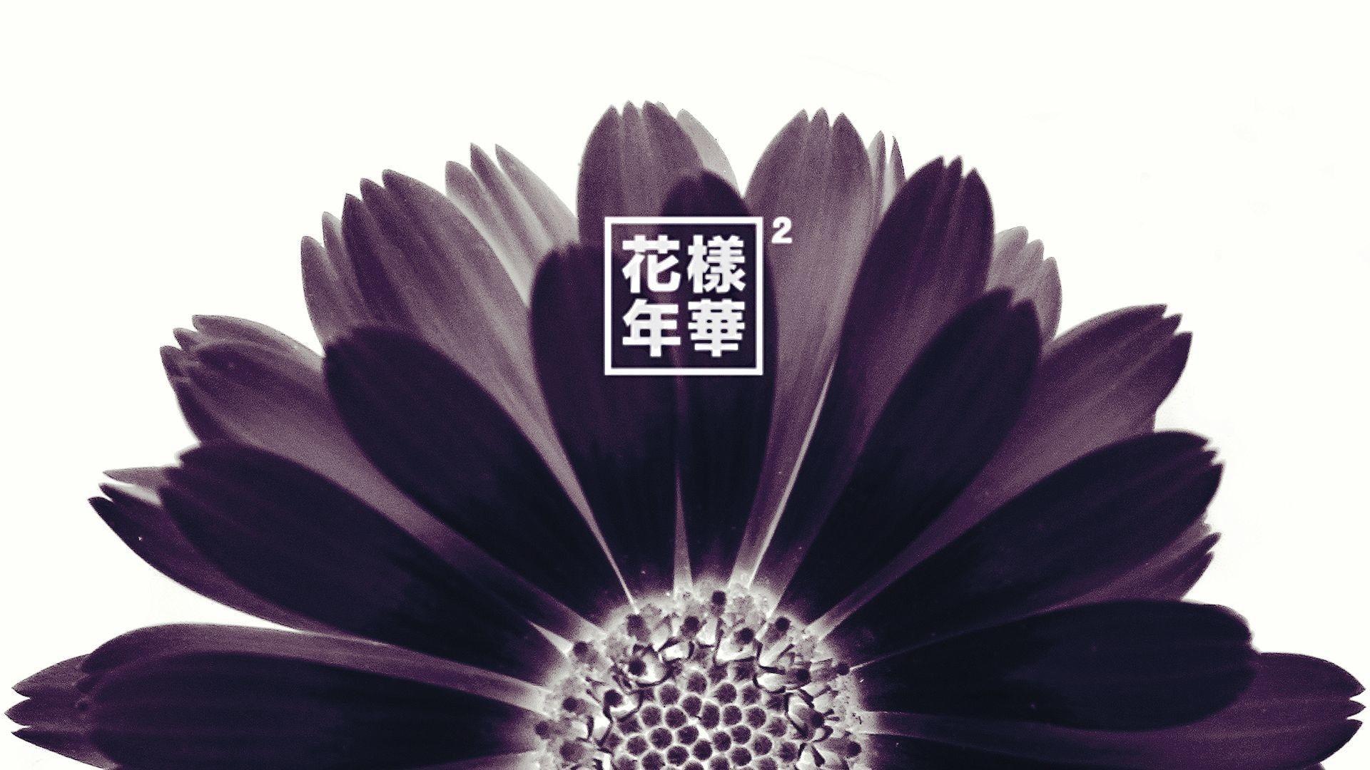 Stigma BTS Desktop Wallpapers - Top Free Stigma BTS ...