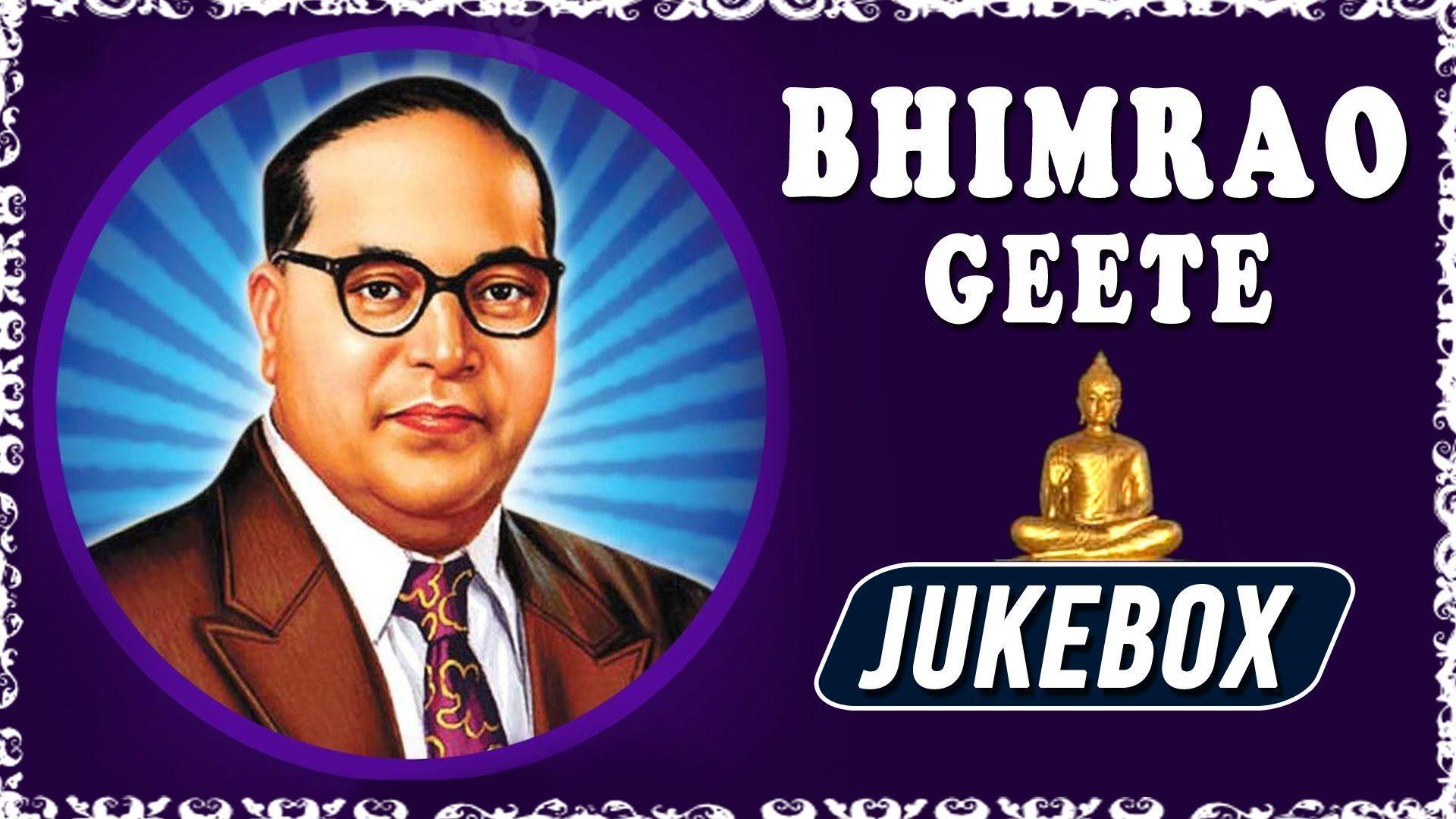 Ambedkar Wallpapers Top Free Ambedkar Backgrounds Wallpaperaccess