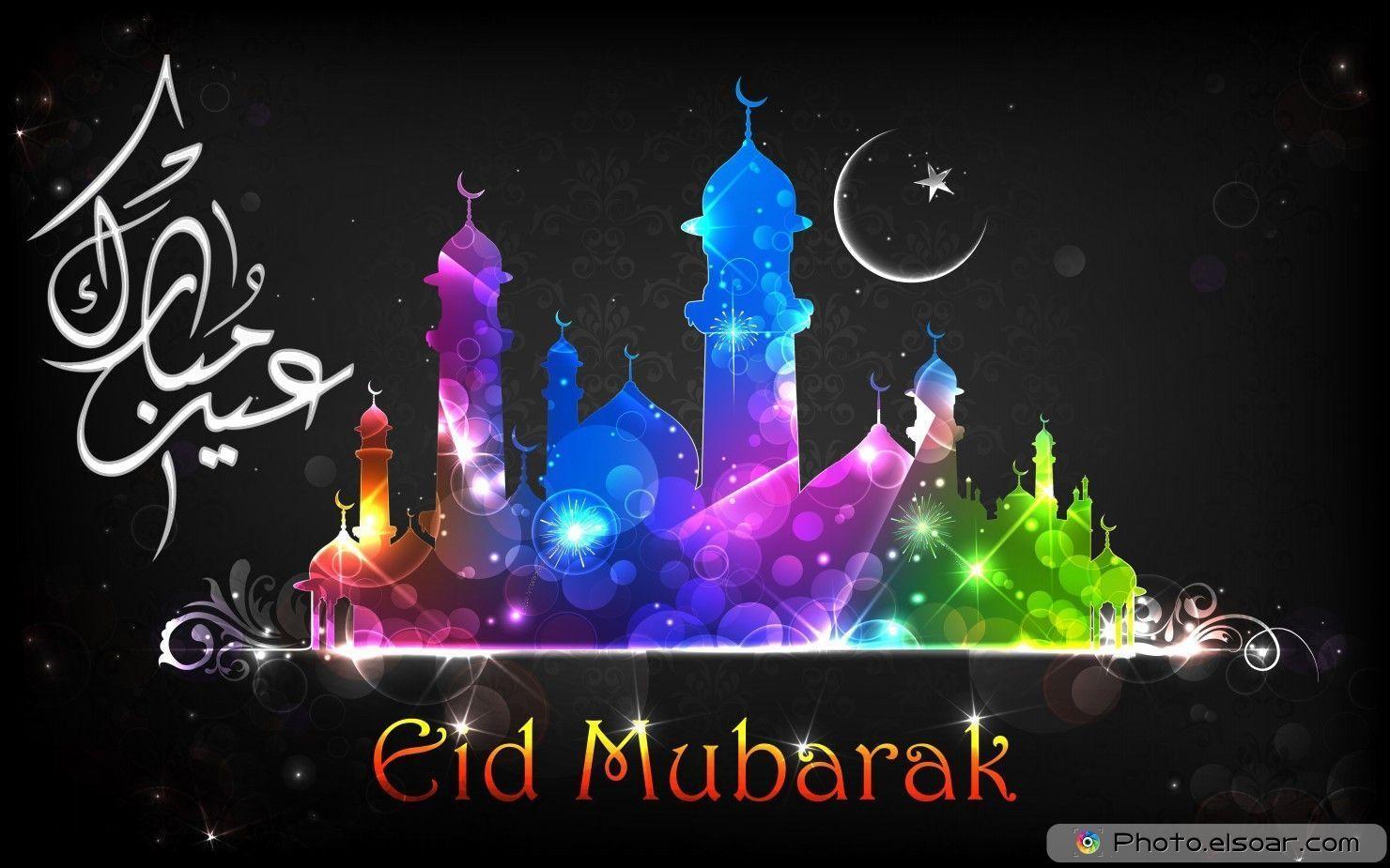 Eid Mubarak Wallpapers Top Free Eid Mubarak Backgrounds Wallpaperaccess