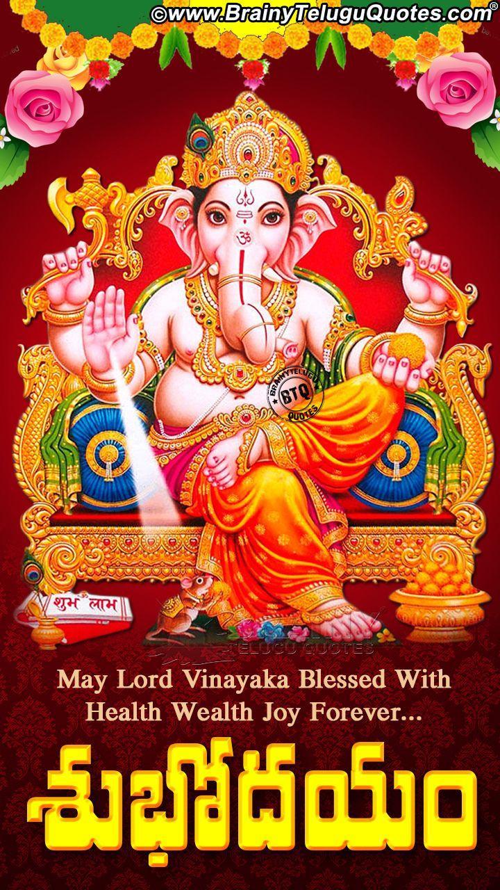 720x1280 Trích dẫn Chào buổi sáng tiếng Telugu, Hình ảnh Chúa Vinayaka Png - Vinayagar