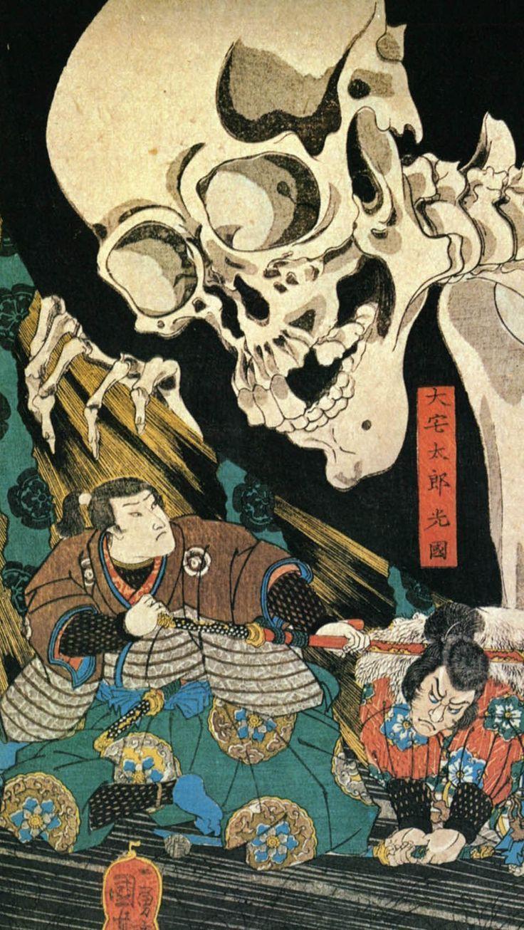 Japan Art Samurai Wallpapers Top Free Japan Art Samurai Backgrounds Wallpaperaccess