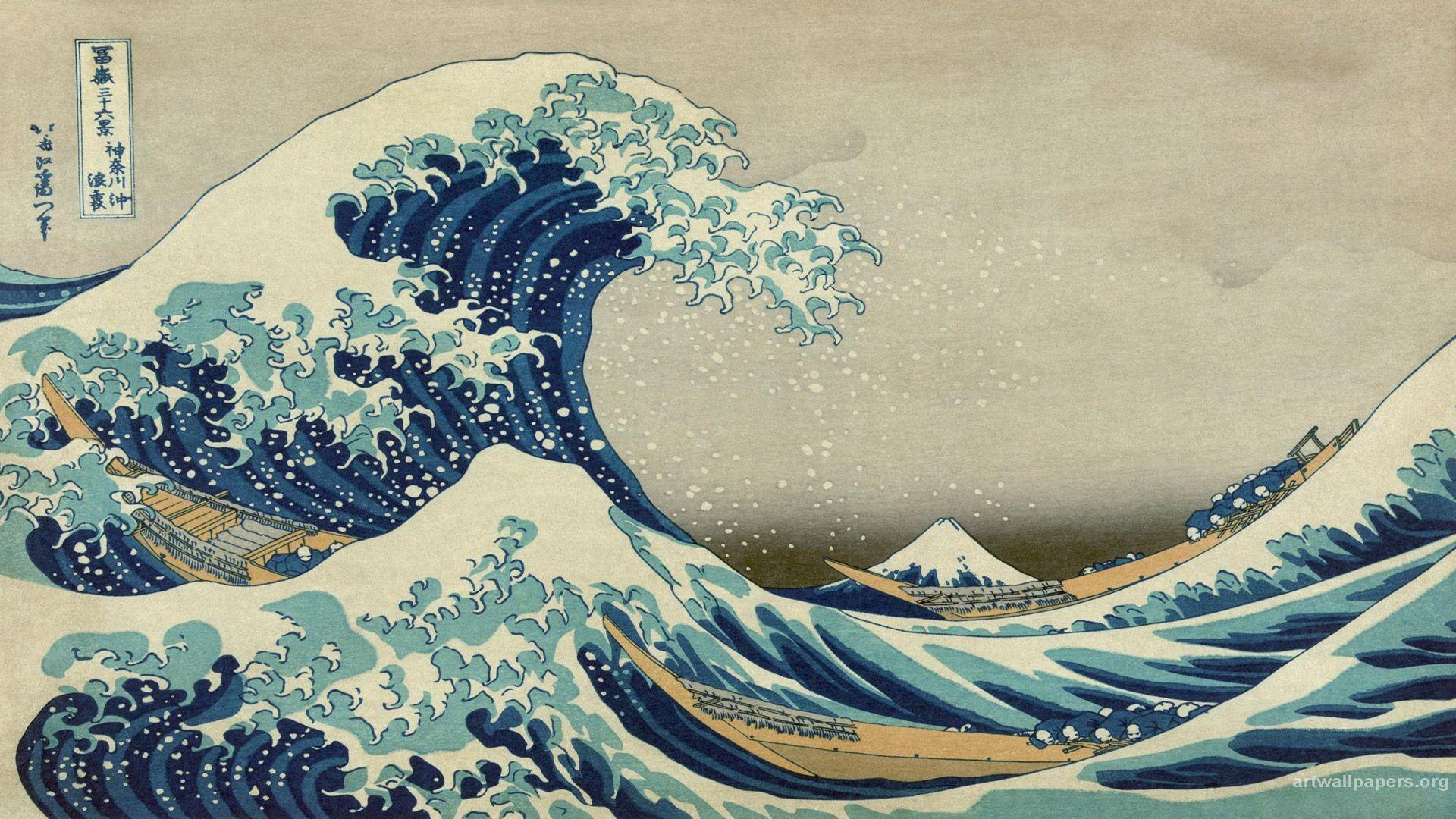 Japanese Fish Wallpapers Top Free Japanese Fish