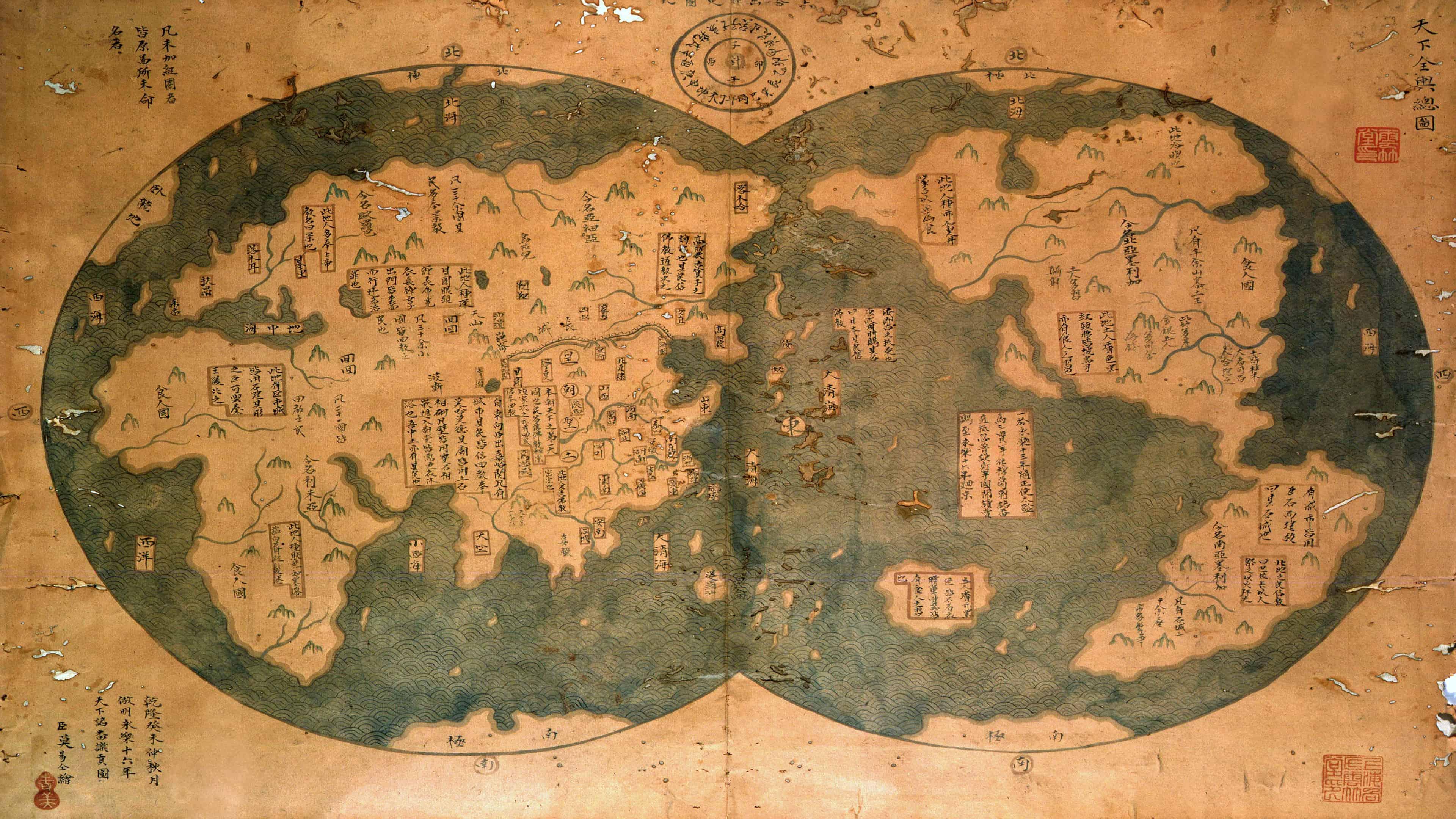 3840x2160 Bản đồ thế giới cổ điển Trung Quốc Zheng He UHD 4K Hình nền