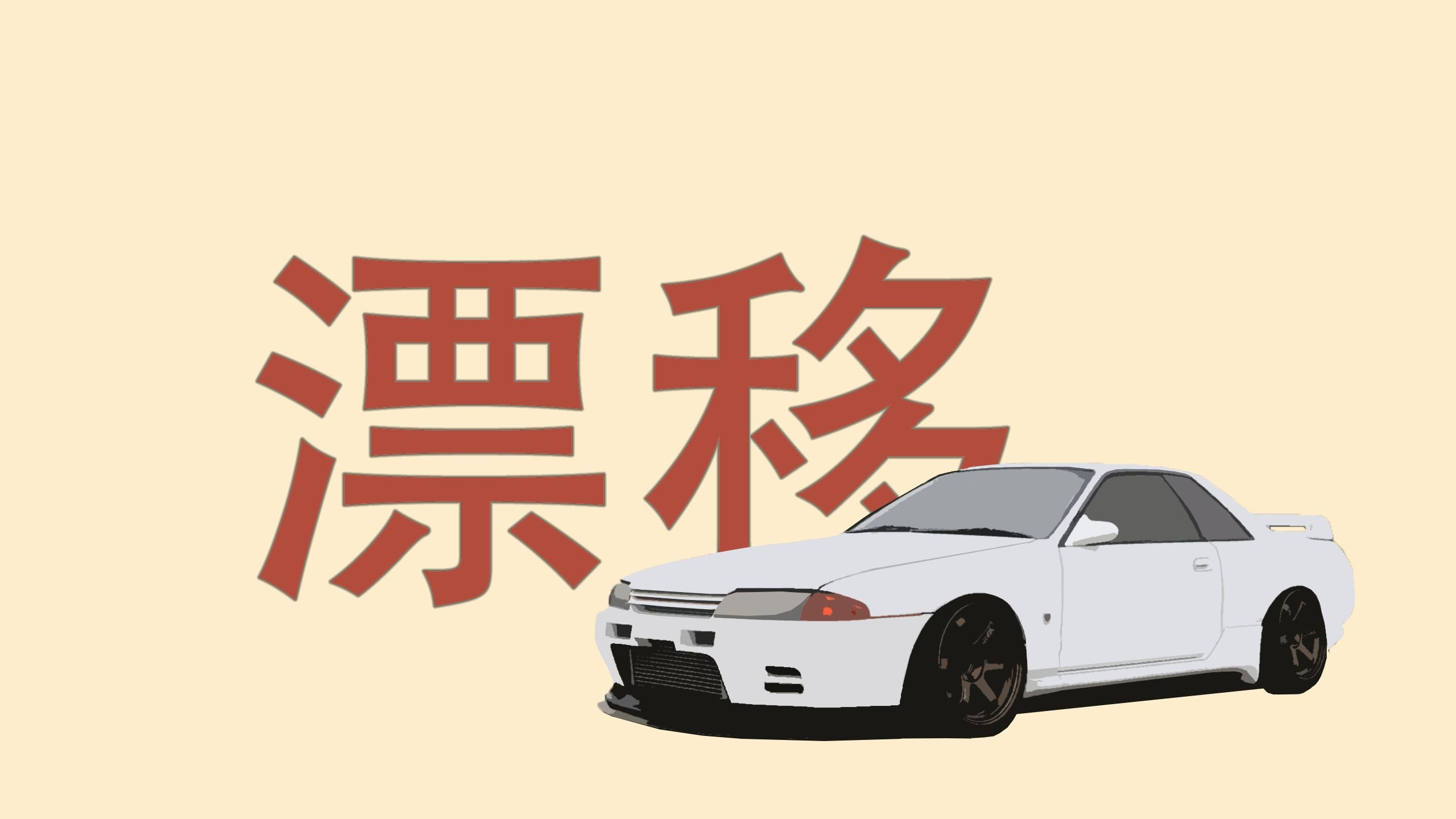 Nissan Skyline R32 Wallpapers Top Free Nissan Skyline R32 Backgrounds Wallpaperaccess