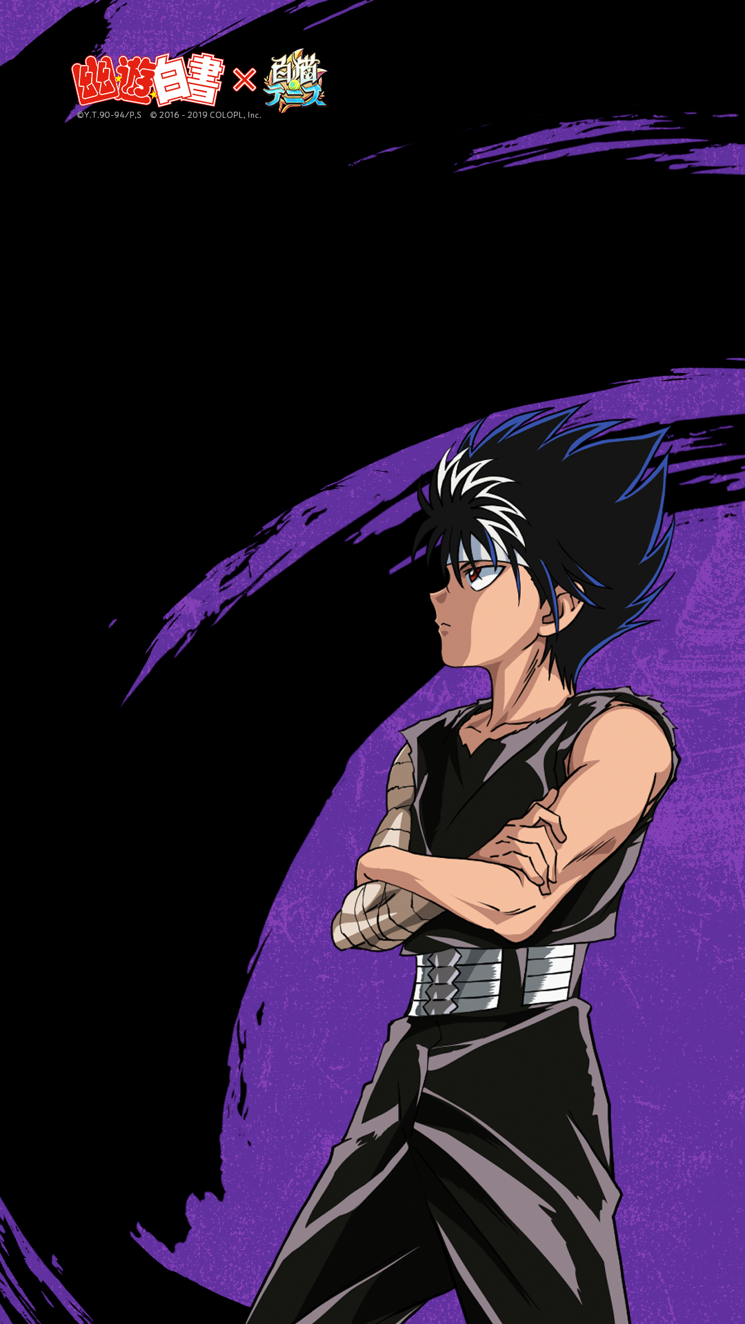 Hiei Wallpapers Top Free Hiei Backgrounds Wallpaperaccess