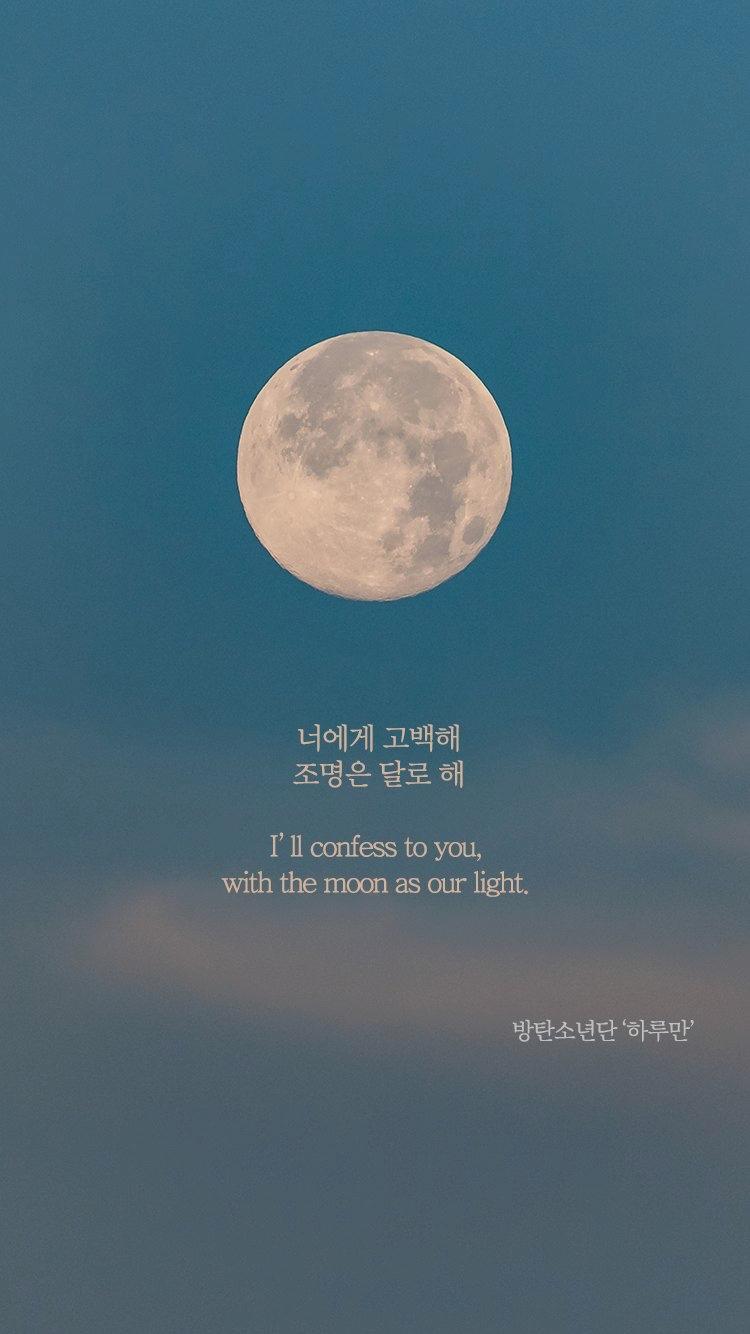 IU (아이유) 좋은 날 (Joheun nal / Good Day) | KPOP . LYRICS