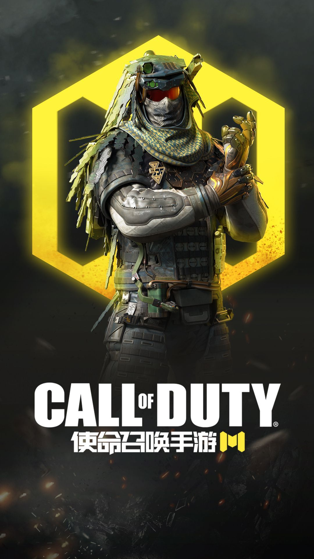 aesthetic call of duty logo mobile