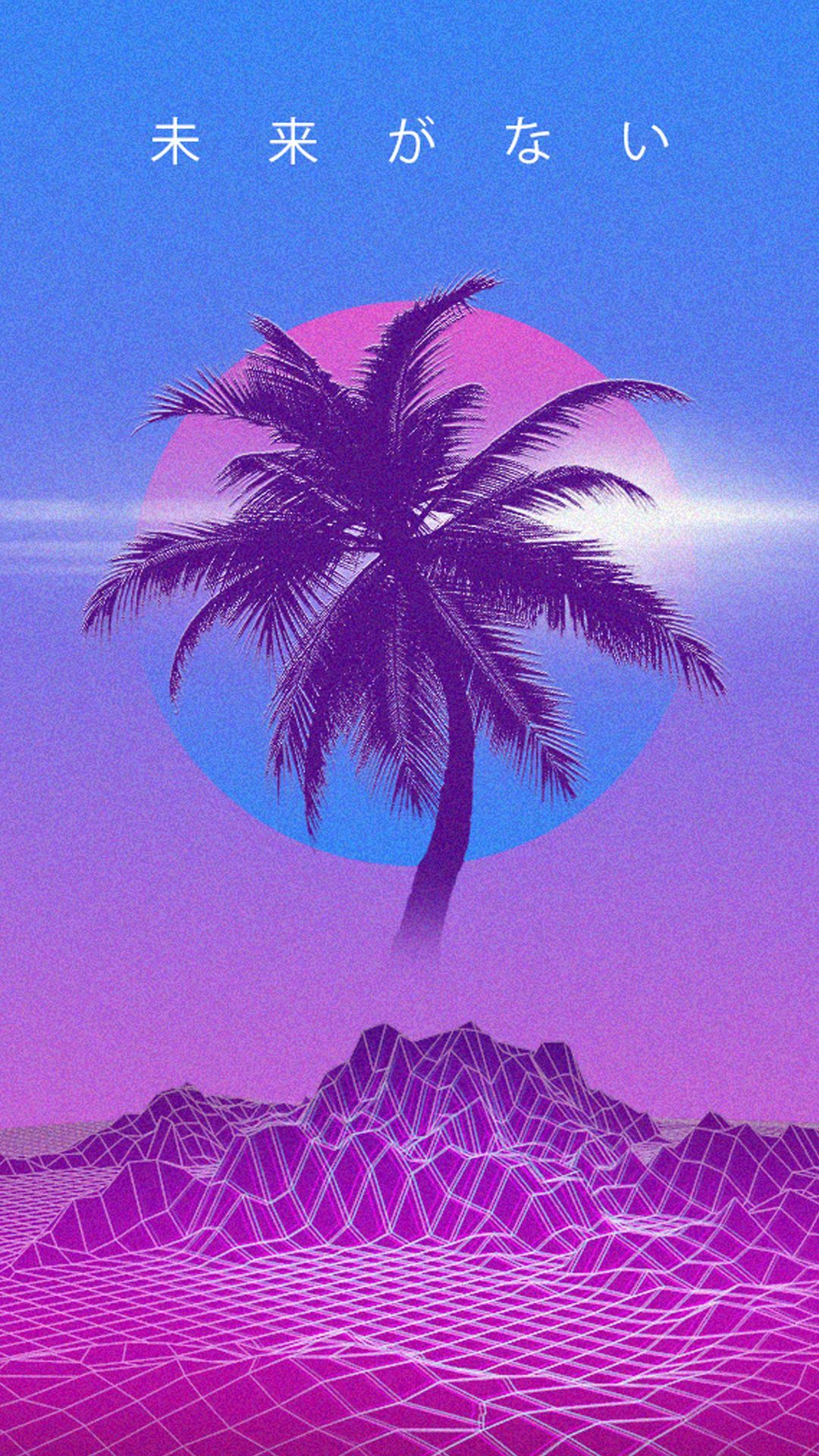 Vaporwave Phone Wallpapers Top Free Vaporwave Phone Backgrounds