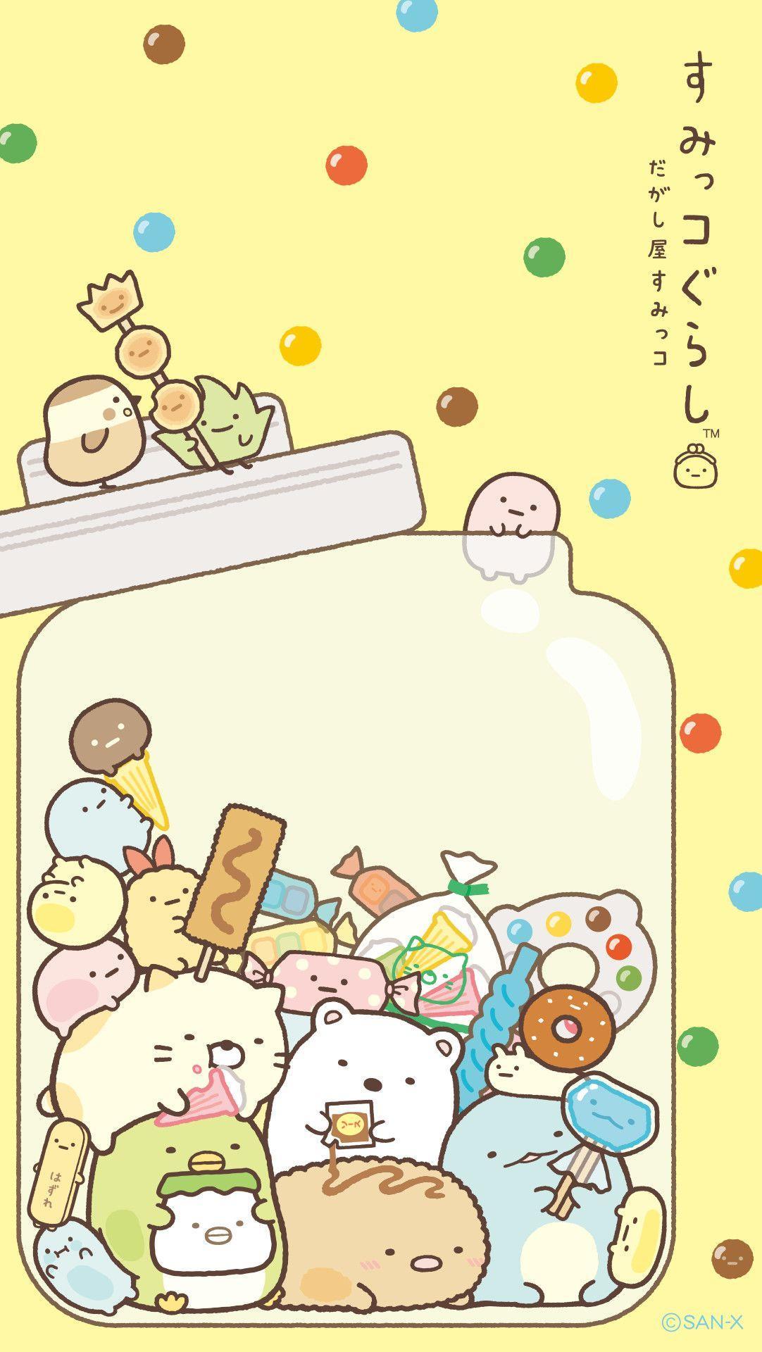 Cartoon Wallpaper Cute Japanese Cartoon Wallpaper
