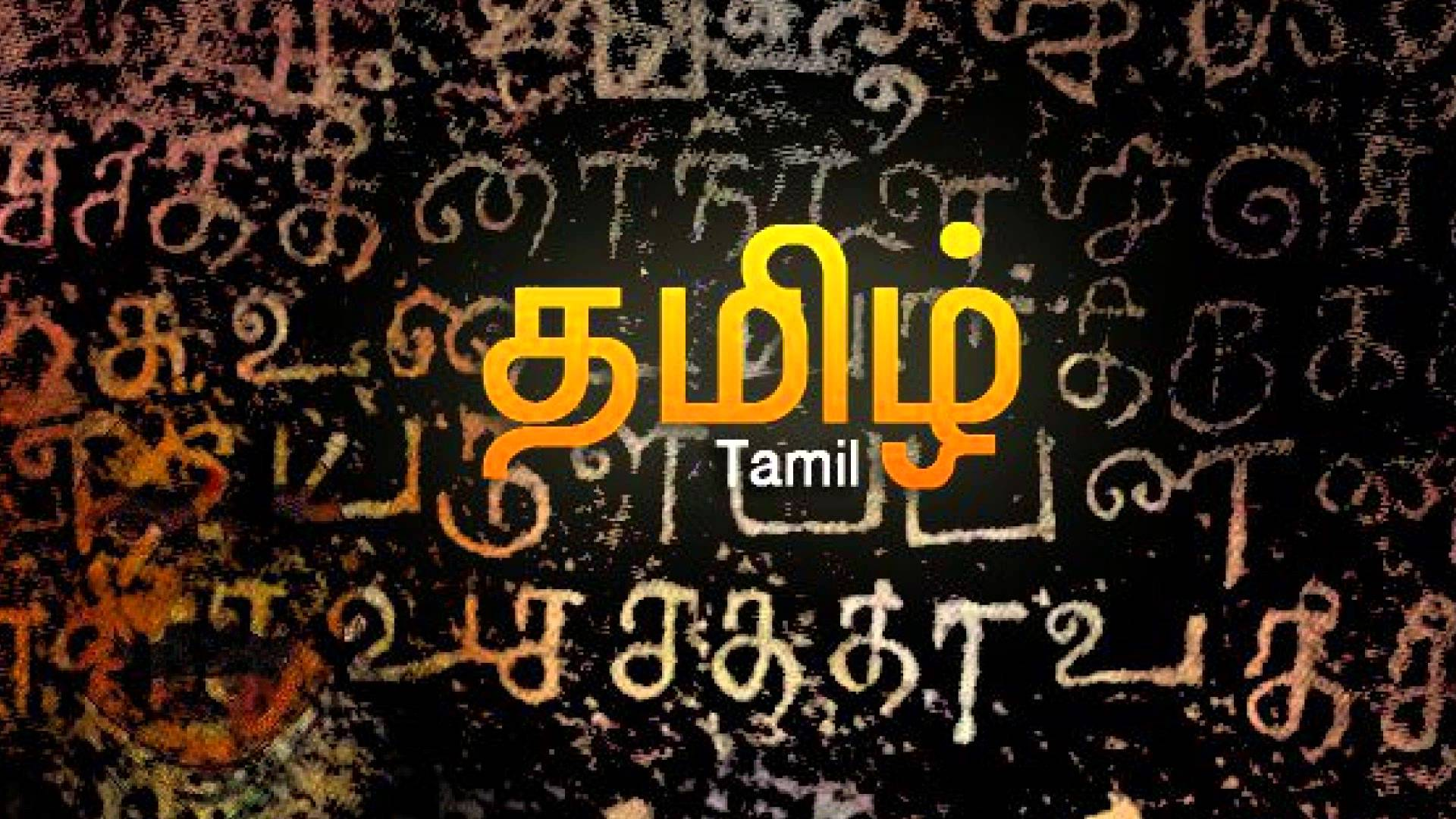 Tamil Letter Wallpapers Top Free Tamil Letter Backgrounds