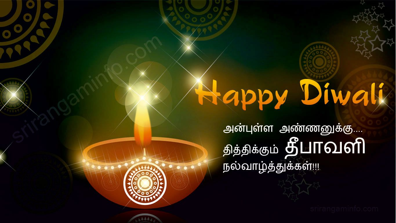 10 Best Free Tamil Letter Wallpapers Wallpaperaccess
