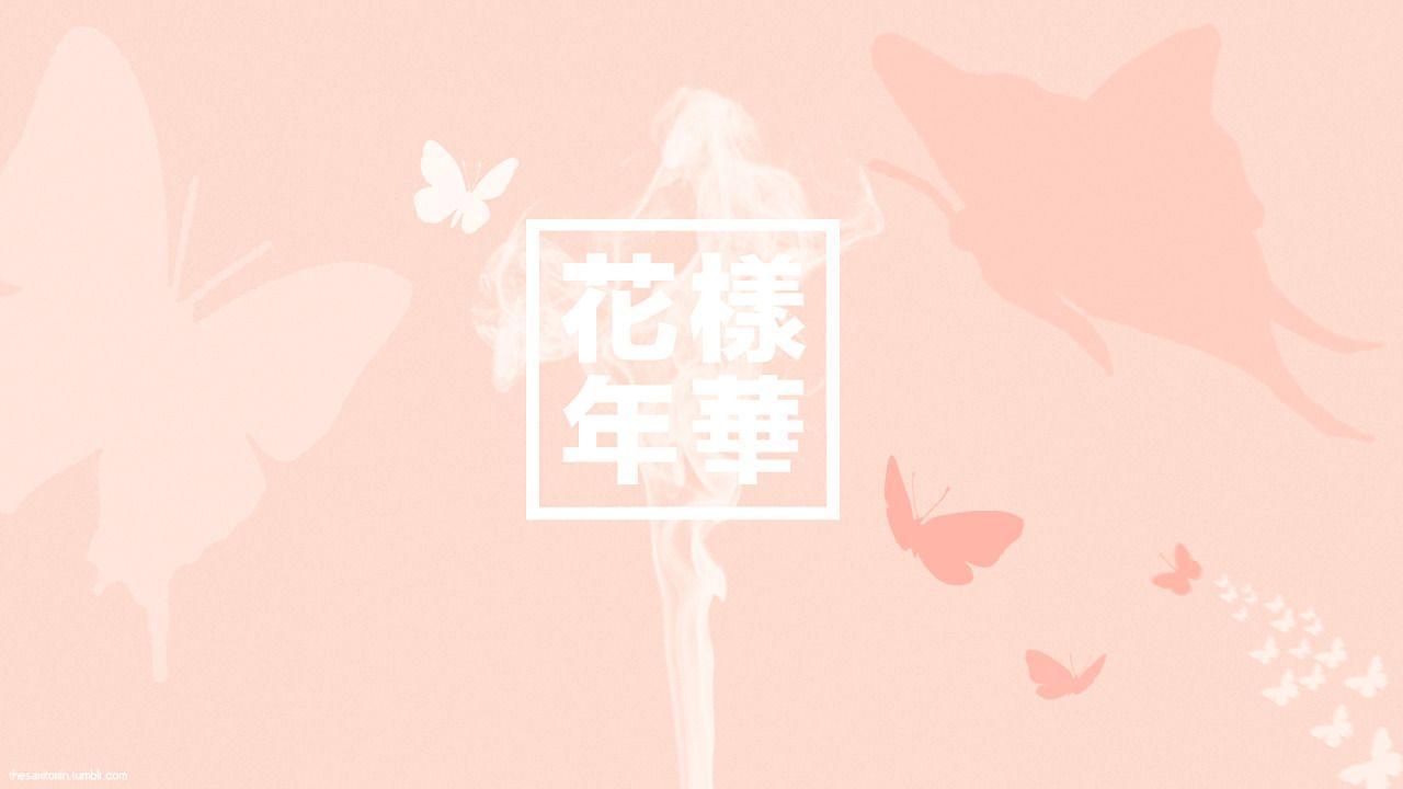 Bts Pink Aesthetic Desktop Wallpapers Top Free Bts Pink Aesthetic Desktop Backgrounds Wallpaperaccess