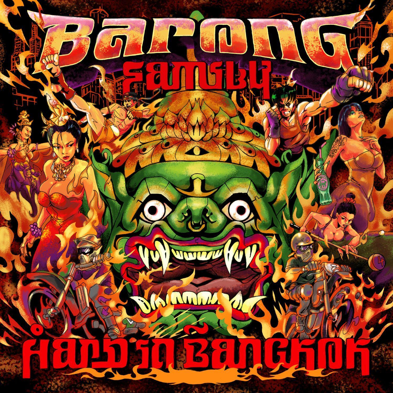 barong family wallpapers top free barong family backgrounds wallpaperaccess barong family wallpapers top free
