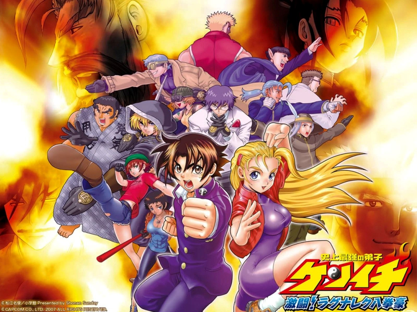 Kenichi The Mightiest Disciple Wallpapers Top Free Kenichi The