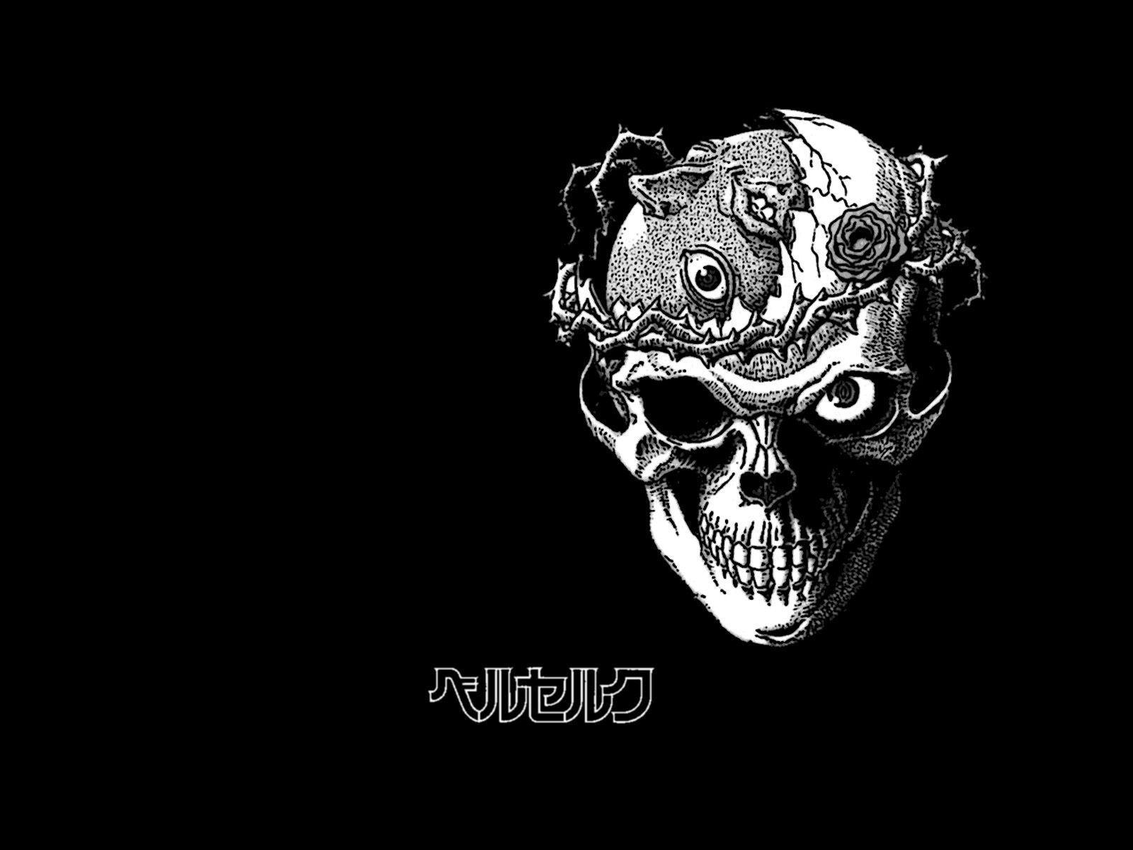 Black And White Skull Wallpapers Top Free Black And White Skull