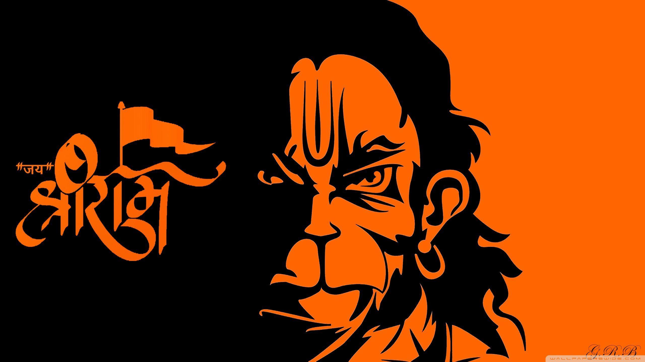 2560x1440 Jai Shri Ram hình nền