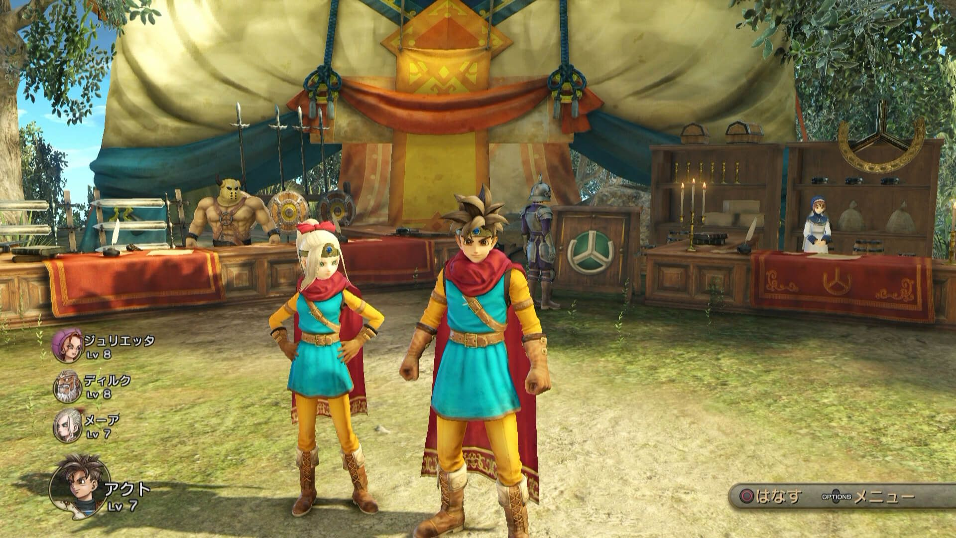 Dragon Quest 8 Wallpapers Top Free Dragon Quest 8 Backgrounds