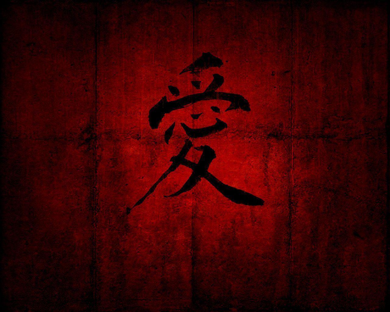 Japanese Kanji Hd Wallpapers Top Free Japanese Kanji Hd Backgrounds Wallpaperaccess