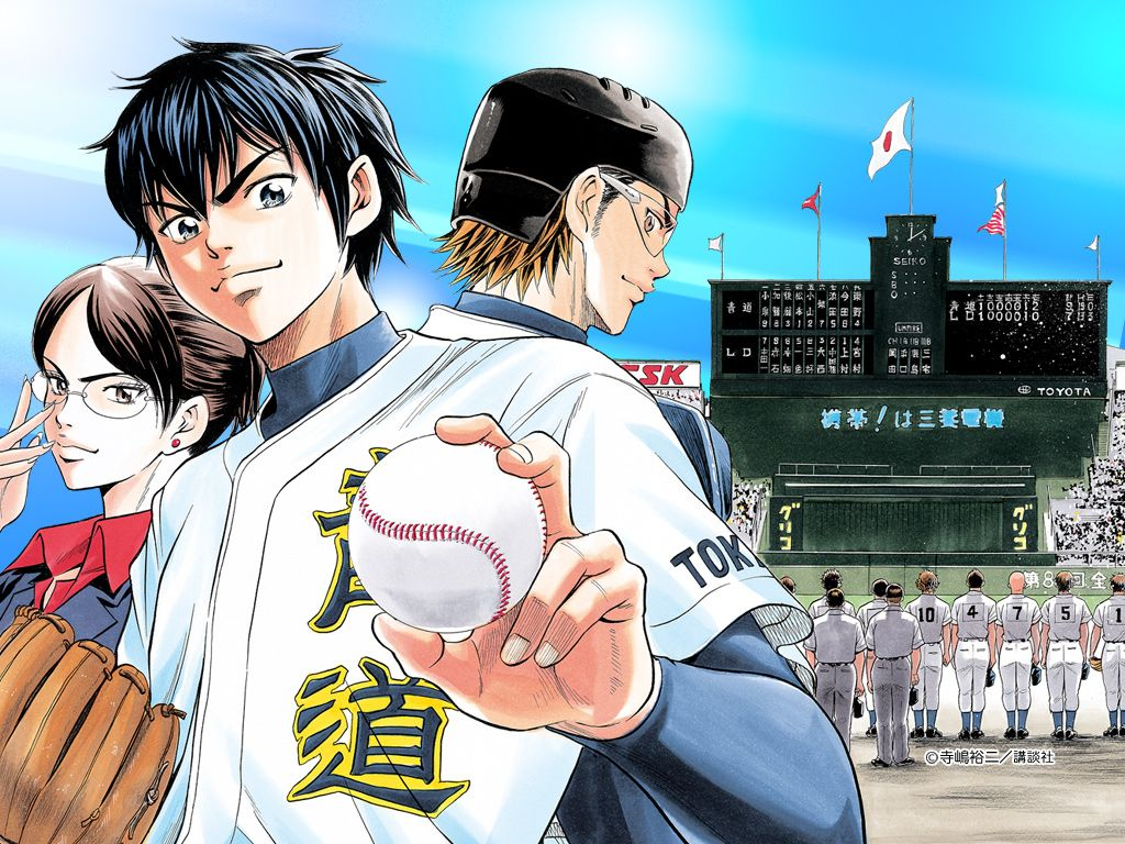 Diamond No Ace Wallpapers Top Free Diamond No Ace Backgrounds