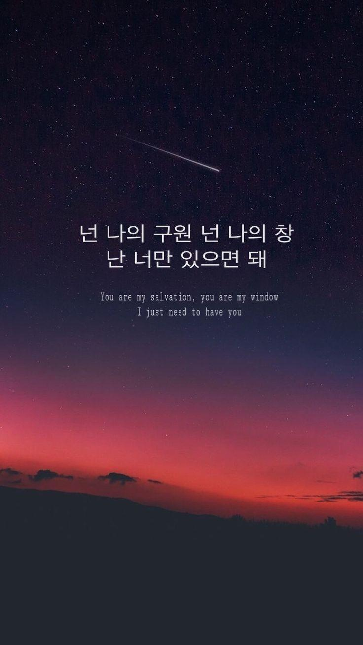 Korean Aesthetic Quotes Wallpapers Top Free Korean Aesthetic Quotes Backgrounds Wallpaperaccess