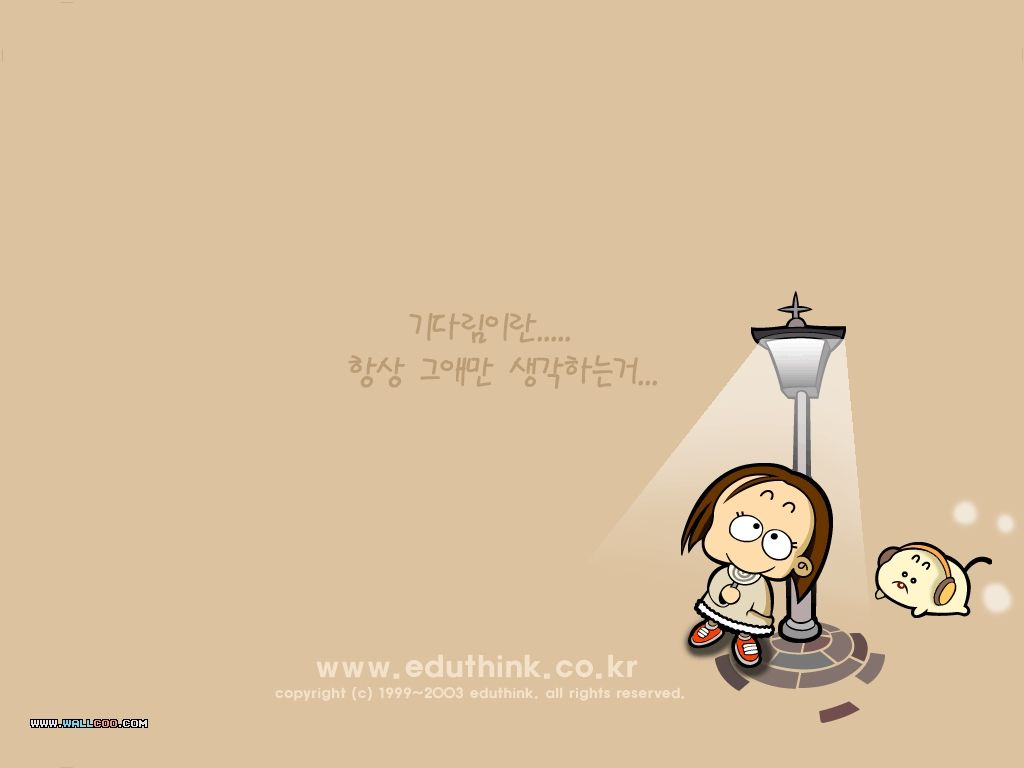 Cute Korean Wallpapers Top Free Cute Korean Backgrounds Wallpaperaccess