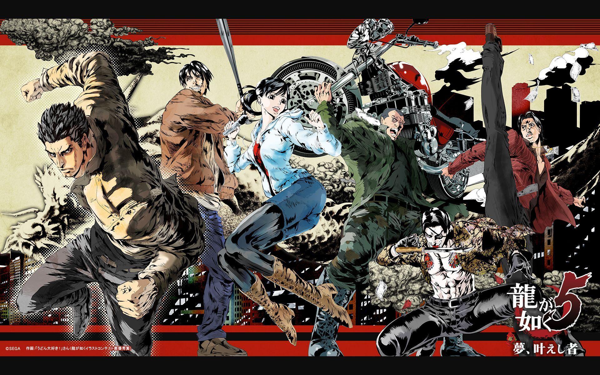 Japanese Yakuza Art Wallpapers Top Free Japanese Yakuza Art Backgrounds Wallpaperaccess