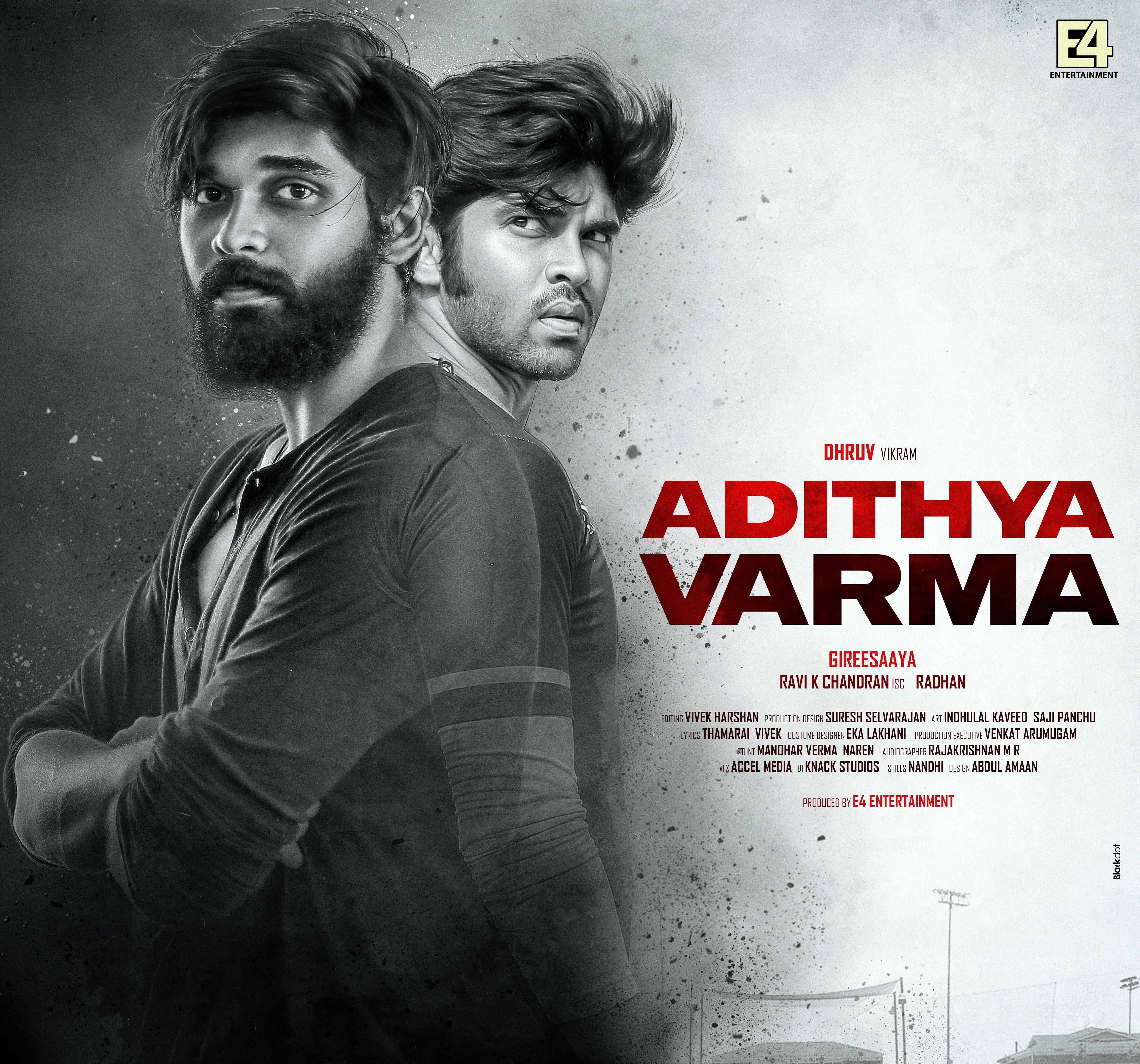 Adithya Varma Wallpapers Top Free Adithya Varma Backgrounds Wallpaperaccess