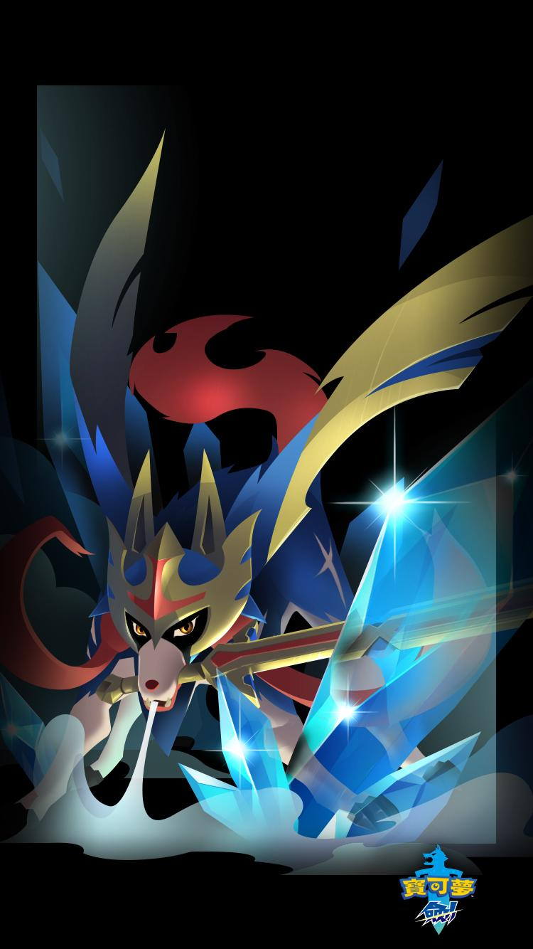 Zacian Wallpapers Top Free Zacian Backgrounds Wallpaperaccess