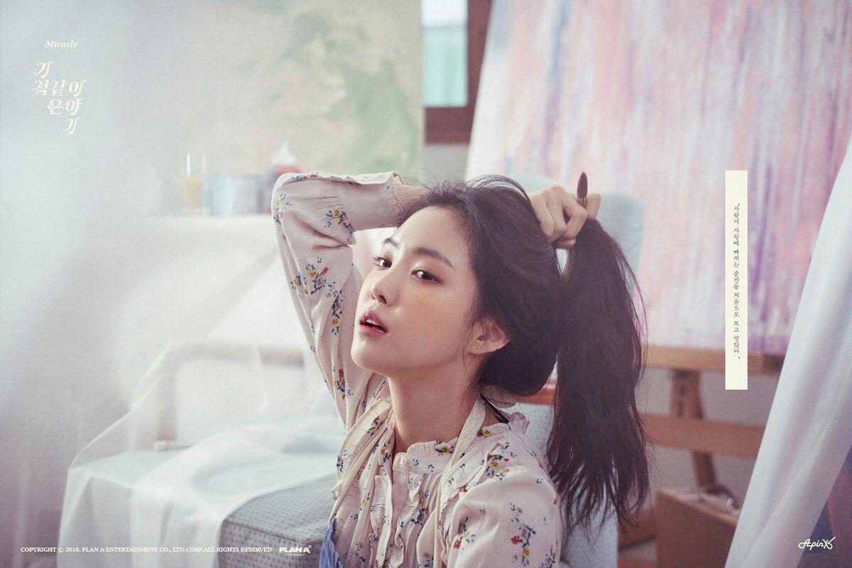 Naeun Wallpapers - Top Free Naeun Backgrounds ...
