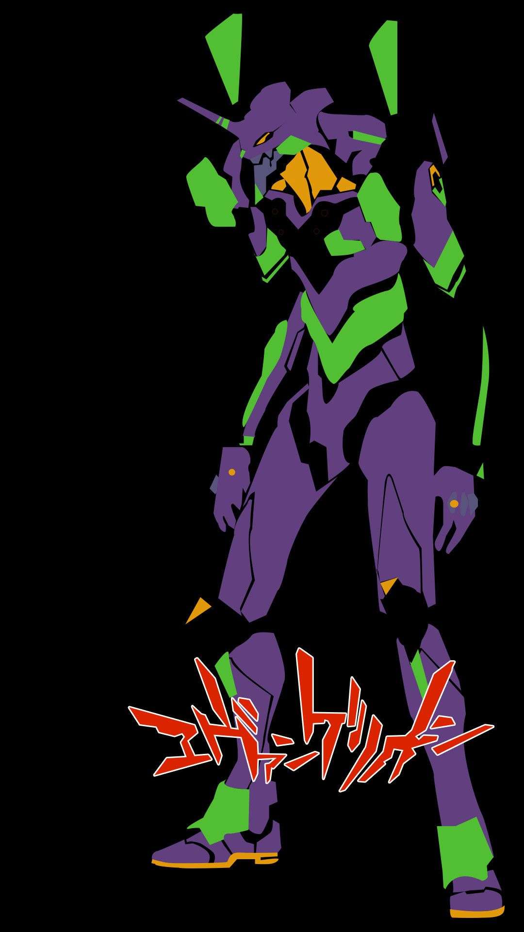 Evangelion Phone Wallpapers Top Free Evangelion Phone Backgrounds Wallpaperaccess
