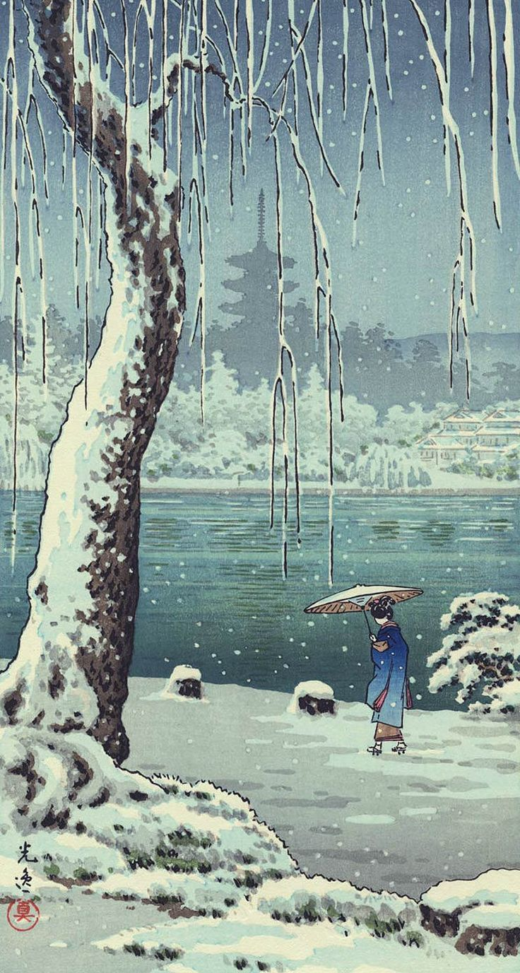 41 Best Free Japanese Water Art Wallpapers Wallpaperaccess