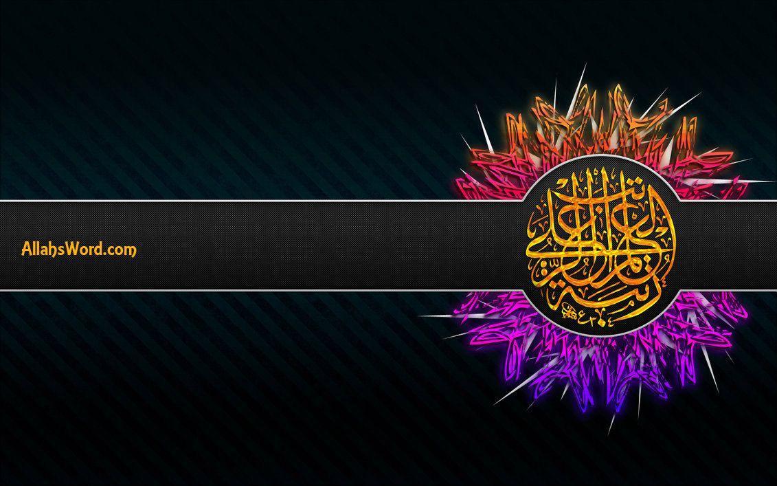 Hình nền và hình ảnh máy tính để bàn thư pháp Hồi giáo HD 1131x707