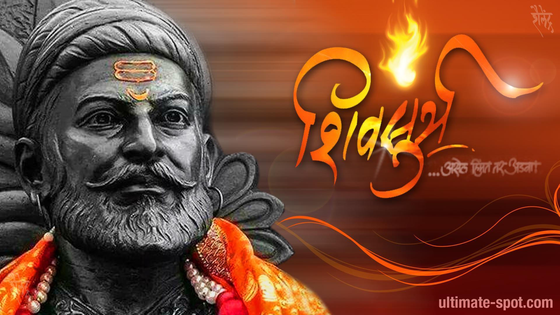 Chhatrapati Shivaji Maharaj Wallpapers   Top Free Chhatrapati ...