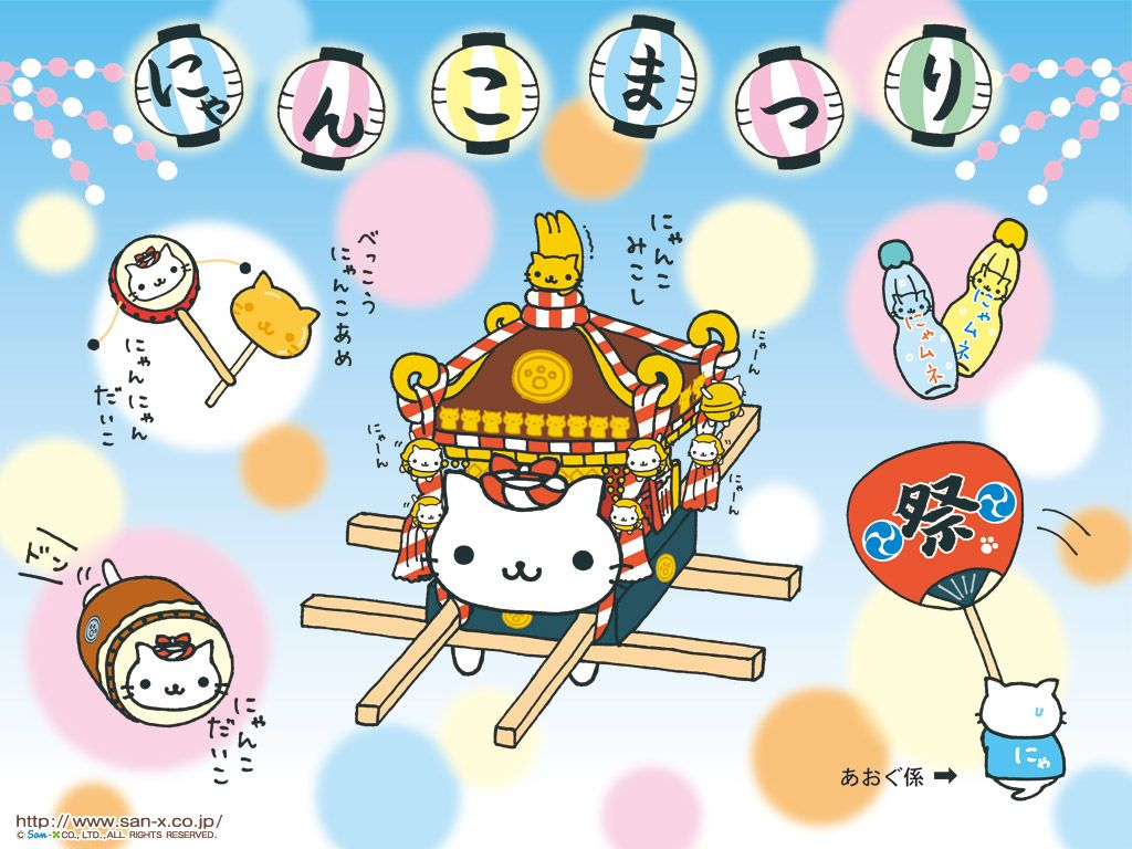 Cute Japanese Character Wallpapers Top Free Cute Japanese Character Backgrounds Wallpaperaccess