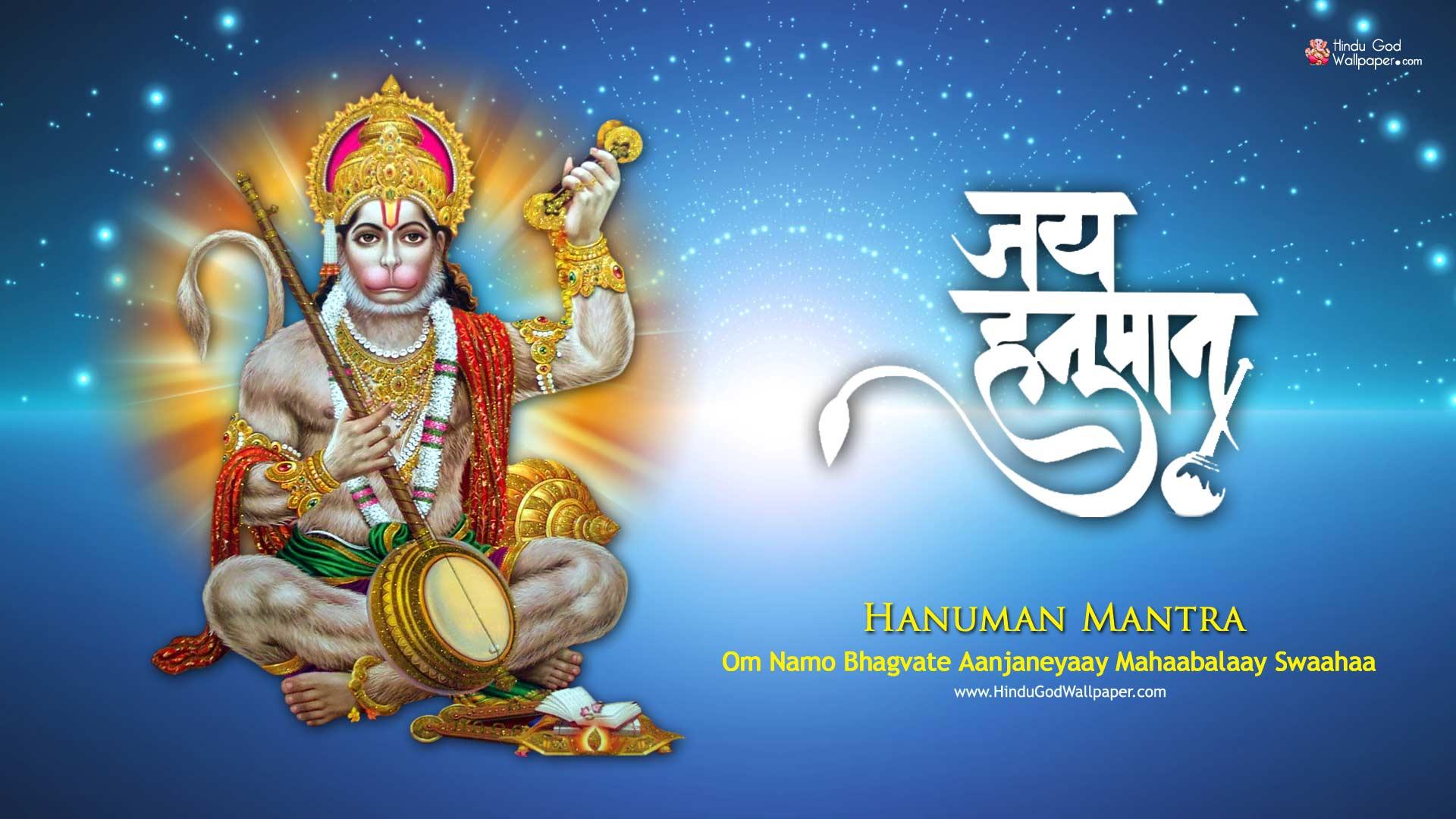 Hanuman 4K HD Wallpapers - Top Free Hanuman 4K HD ...