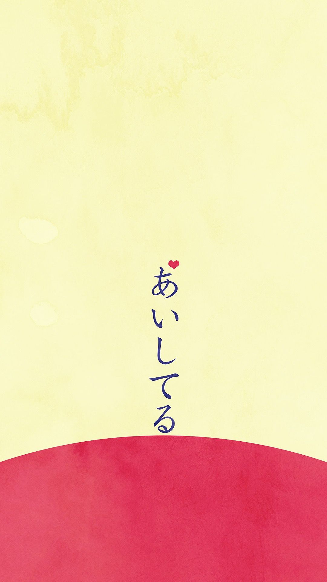 Minimalist Japanese iPhone Wallpapers - Top Free ...