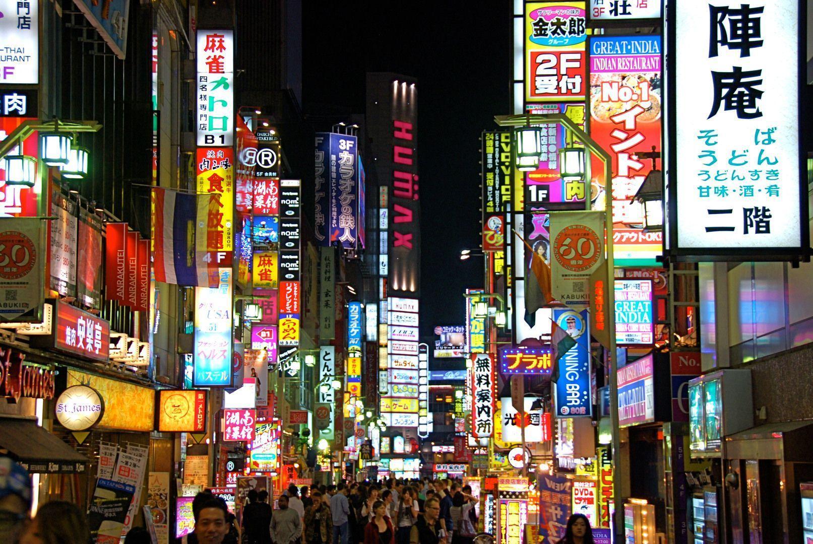 Shinjuku Desktop Wallpapers Top Free Shinjuku Desktop Backgrounds Wallpaperaccess